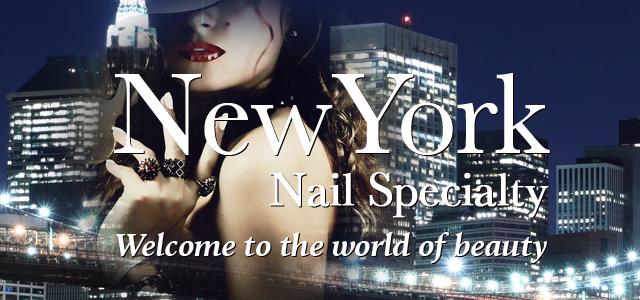 アメリカニューヨーク州ネイルライセンス取得から海外ネイル留学、インターンシップまで